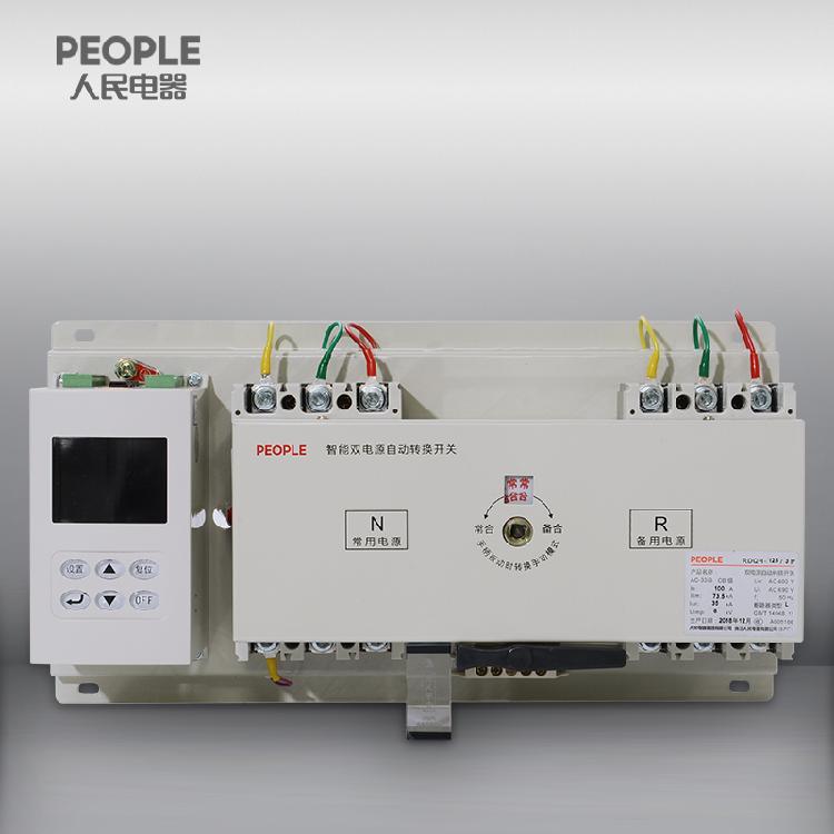 RDQH系列双电源自动转换开关
