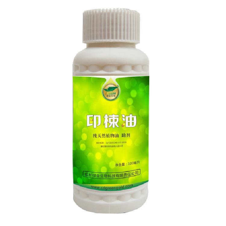 印楝油 绿金 纯天然提取 20KG印楝油 植物助剂