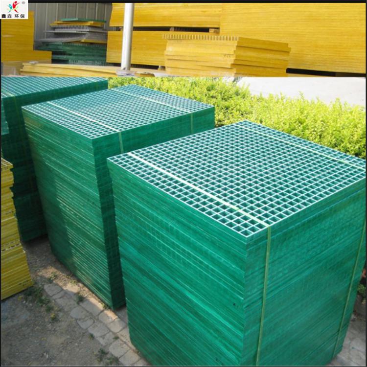 河北鑫垚工厂玻璃钢格栅 玻璃钢树篦子 树池格栅 排水沟盖板定制