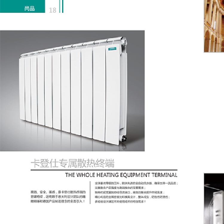 家用水暖散热片 壁挂钢制板式铜铝复合天然气老房明装【美辰暖通】暖气片厂商