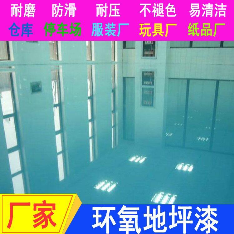 郑州办公区域环氧地坪施工 会议室环氧地坪翻新修补 办公室防静电地坪设计与施工