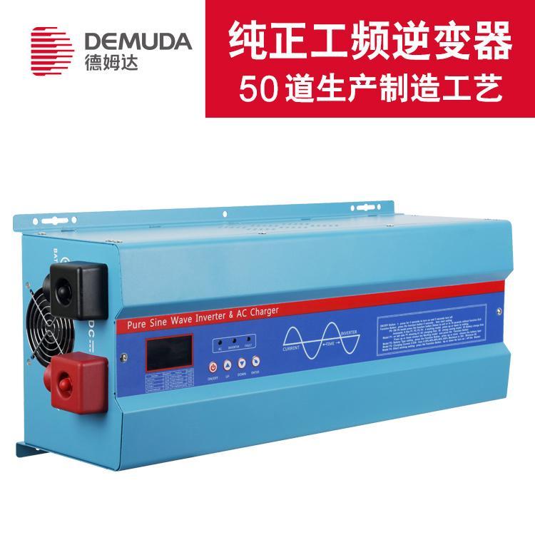 德姆达高频纯正正弦波逆变器48V 1000W-7000W车载逆变器
