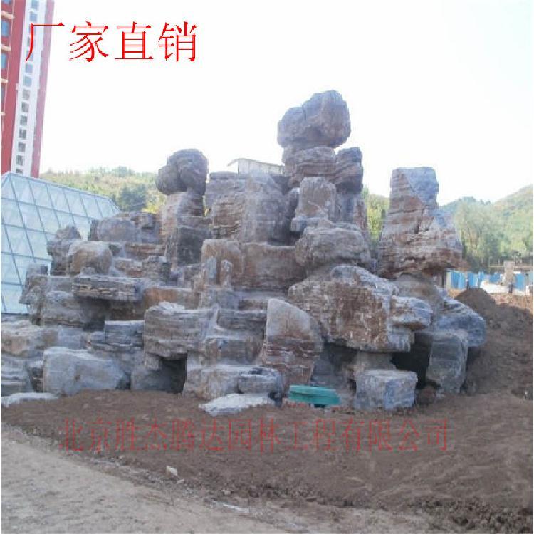 胜杰腾达水泥假山   喷泉假山石制作  水幕墙制作