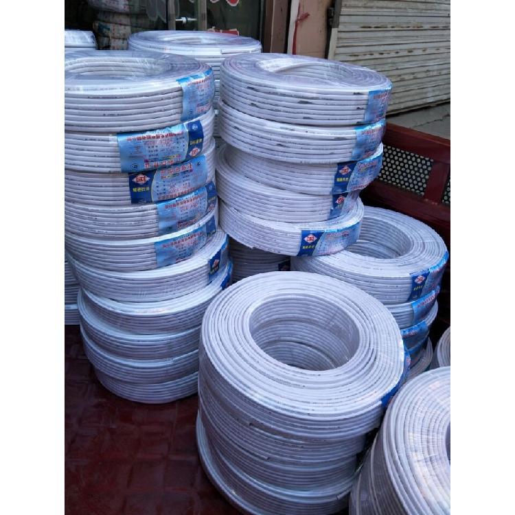 4平方白色黑色扁型国标护套RVVB白色护套线