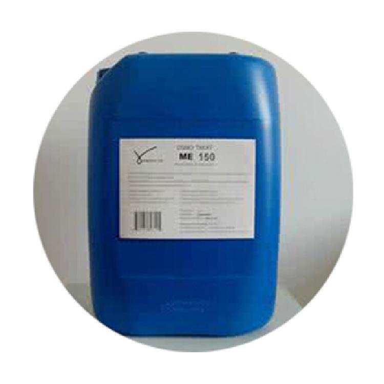 富源净水公司反渗透阻垢剂阻垢剂用途  贝迪膜阻垢剂分散剂,阻垢剂 缓释阻垢剂   MDC-220