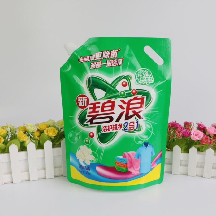 双诚厂家直销现货500 1000 2000克洗衣液包装袋 洗衣液袋子自立吸嘴袋 批发定做