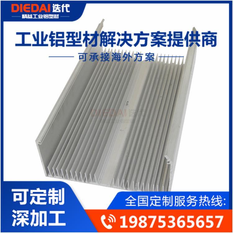 工业铝型材厂家、佛山工业铝材深加工、工业铝材价格