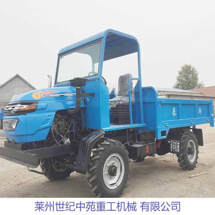 现货四不像运输车 厂家四驱四不像运输车 价格农用四不像拖拉机定制