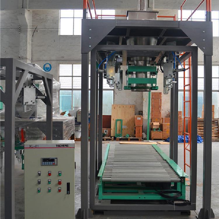 满意使用合肥友勒机械行业设备吨袋包装机YL-D 吨袋包装秤 吨袋包装机价格