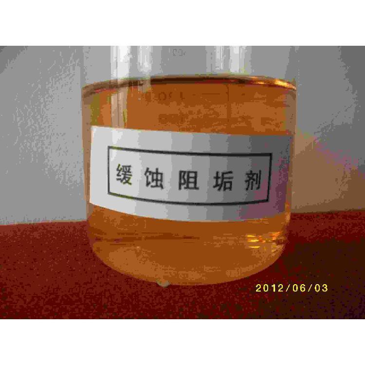富源净水材料新华彩票缓释阻垢剂 贝迪膜阻垢剂,阻垢剂分散剂