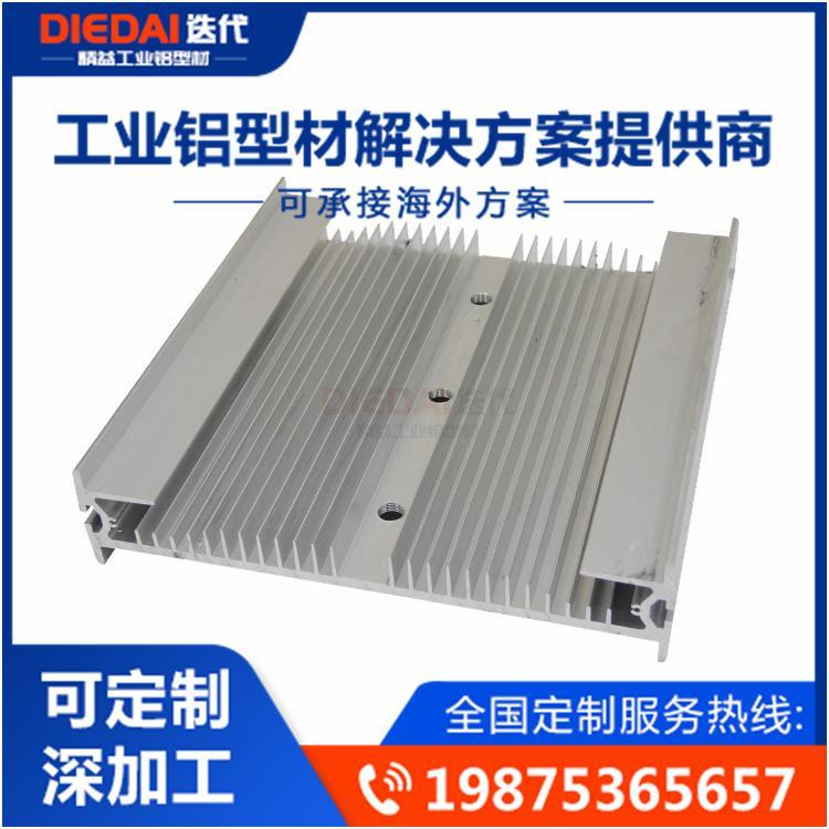 重庆工业铝型材深加工,工业铝型材厂家