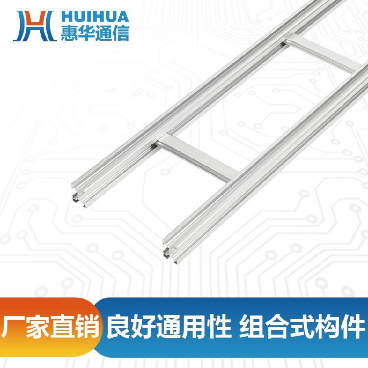 惠华走线架 机房铝合金走线架 铁路通用4C型材规格500mm