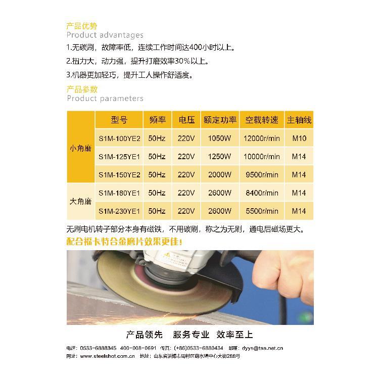厂家直销 无刷角磨机 免维修 免维护