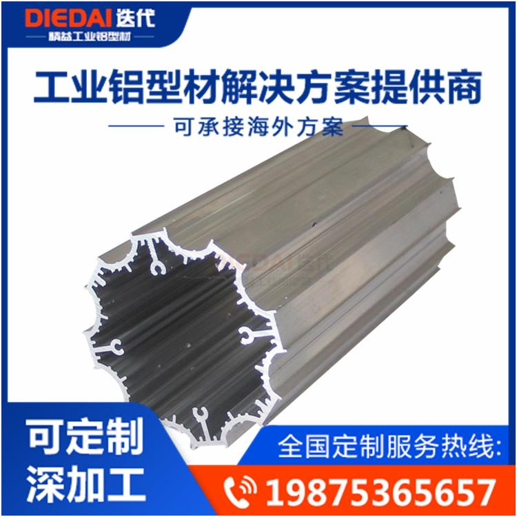 佛山工业型材,工业型材深加工,工业型材厂家