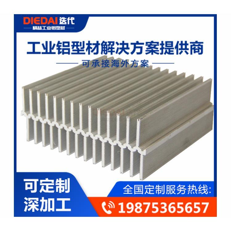 上海工业铝型材、加工工业铝型材、工业铝型材厂家