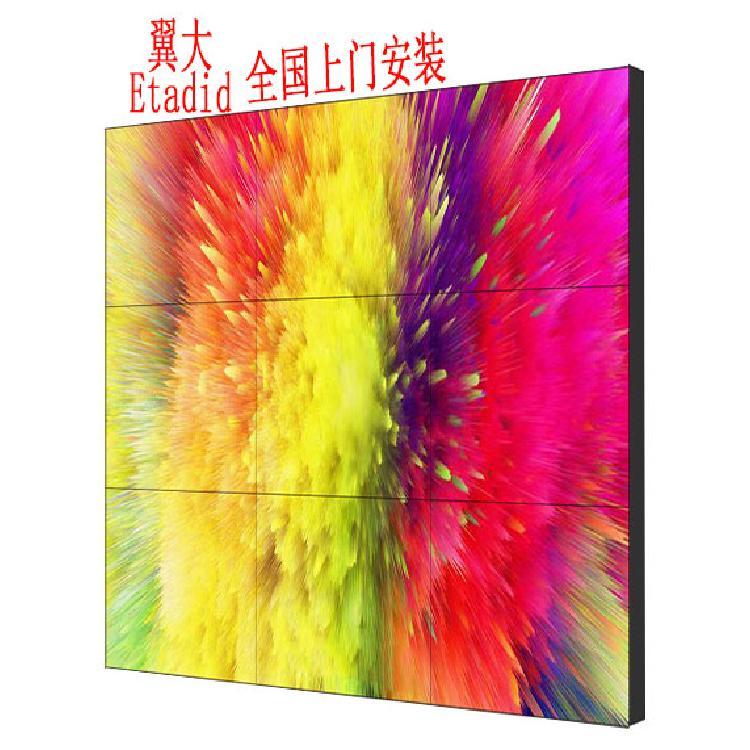 三星液晶拼接屏LG监控显示器无缝电视墙led大屏幕液晶拼接屏生产厂家 全国上门安装