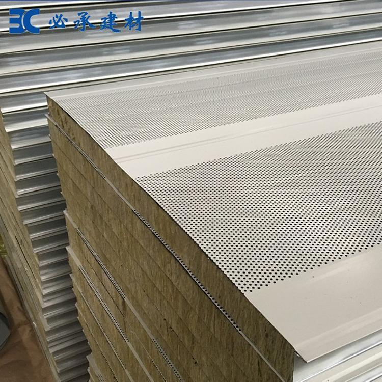 上海吸音板厂家 岩棉吸音板价格 彩钢冲孔夹芯岩棉板厂家
