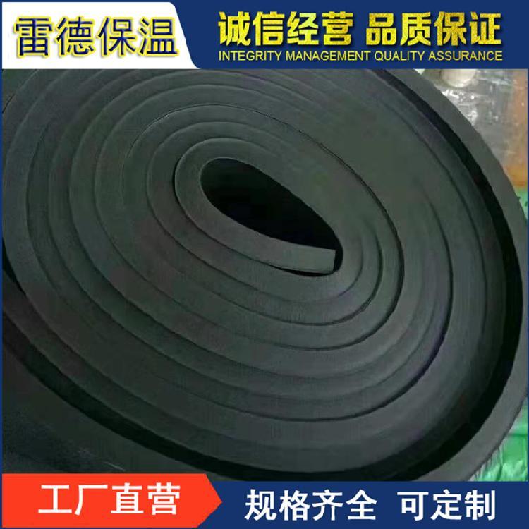 橡塑海绵保温板管 水箱管道棉 保温隔热棉生产厂家