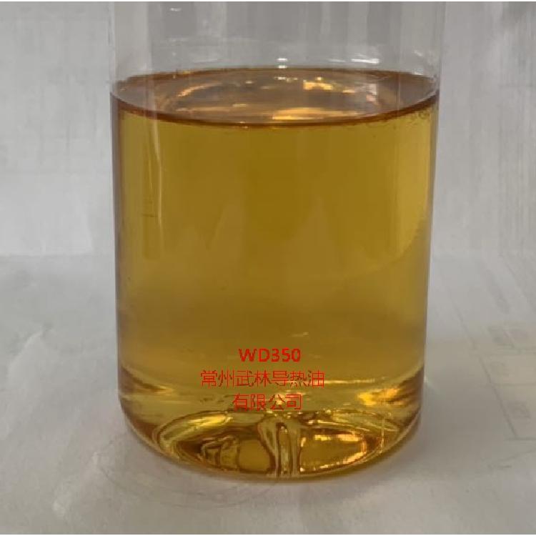 武林 专业导热油生产厂家  规格多_质量好
