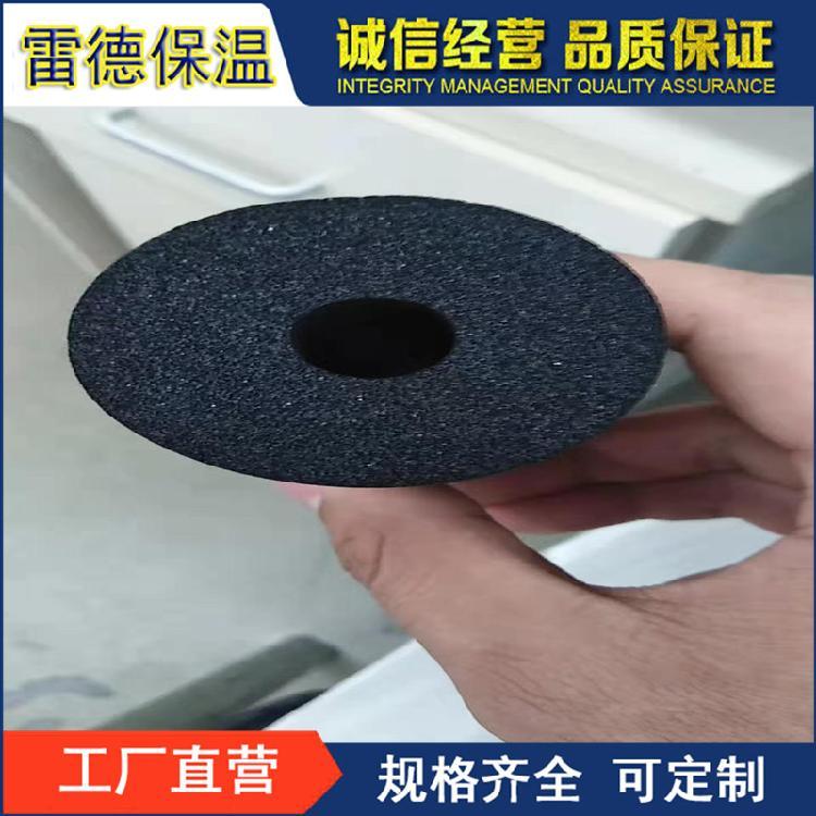 DN20橡塑保温管 不干胶橡塑保温板 防冻保温材料生产厂家