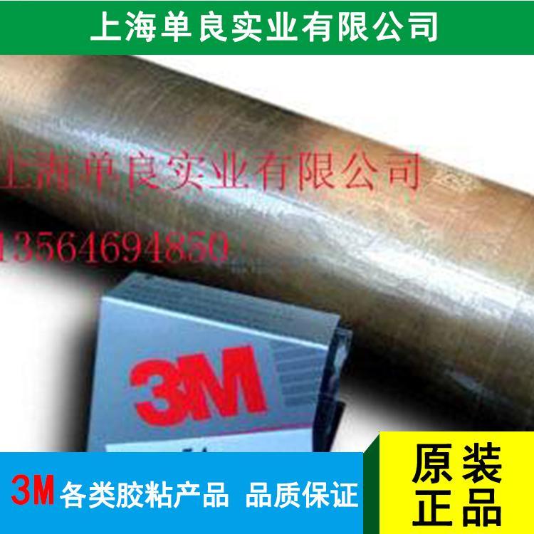 上海单良现货供应3M54聚酯胶带