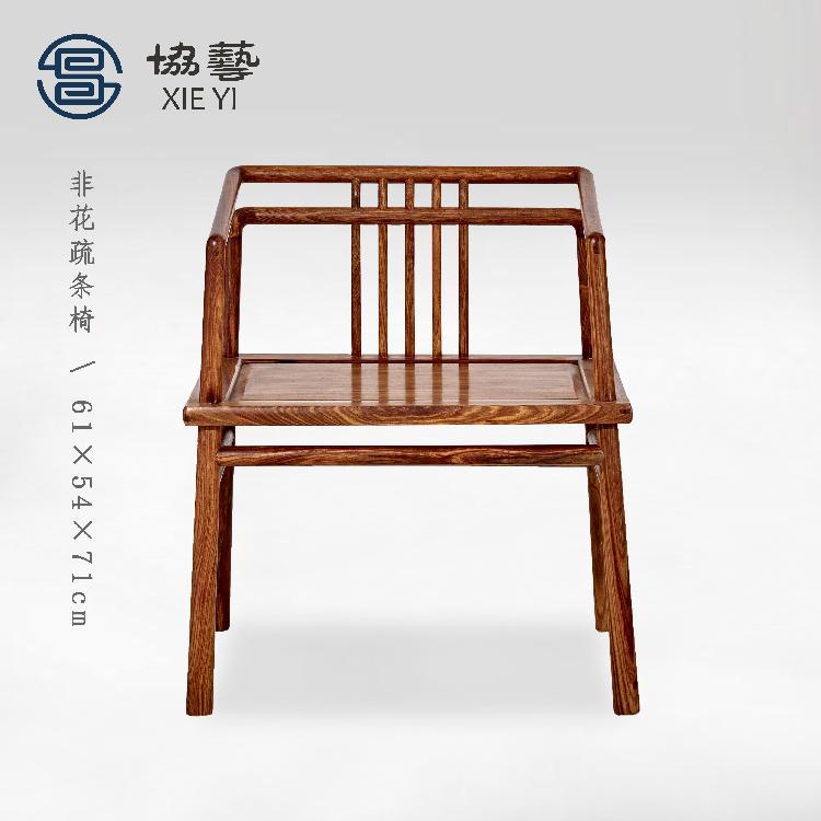 餐厅椅子新中式 新中式休闲椅子 新中式椅子设计椅子 椅子图片 一什么椅子 小椅子 椅子像什么 中式椅