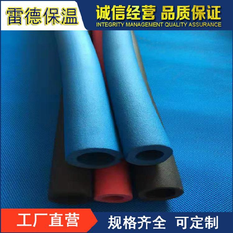 橡塑管价格 热水管保温材料 下水管隔音保温管生产厂家