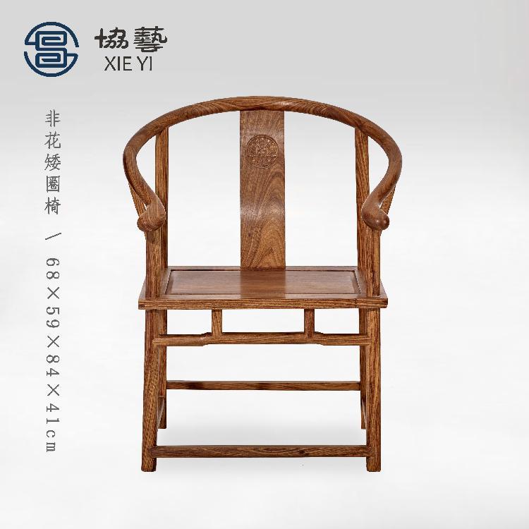 什么椅子 老椅子图片 椅子的 书桌椅子图片 中式仿古椅子 新中式桌椅 中式椅子图片 中式圈椅子