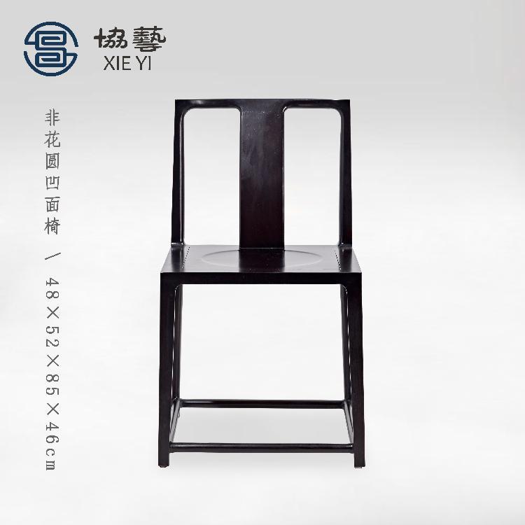 椅子 椅子图片 一什么椅子 中式餐饮椅子 中式椅子价格 中式办公椅子 中式椅子设计 新中式家具椅子