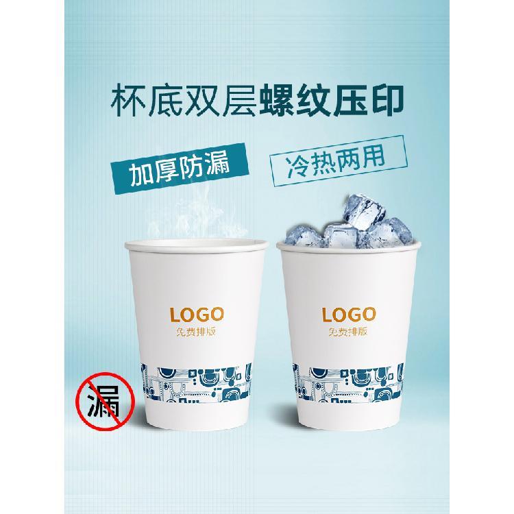 纸杯定做厂家,四川彩美提供一次性纸杯定做价格