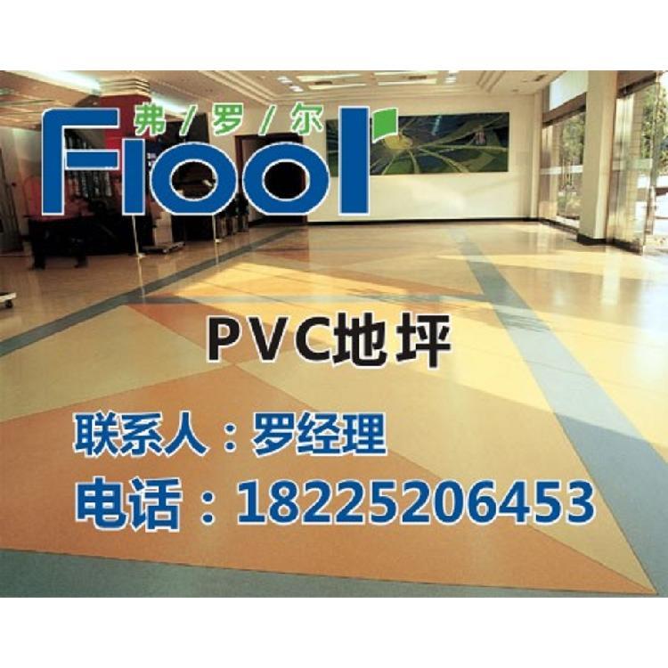 重庆PVC地坪/重庆PVC地面施工专家团队 重庆PVC地坪就找【弗罗尔地坪】