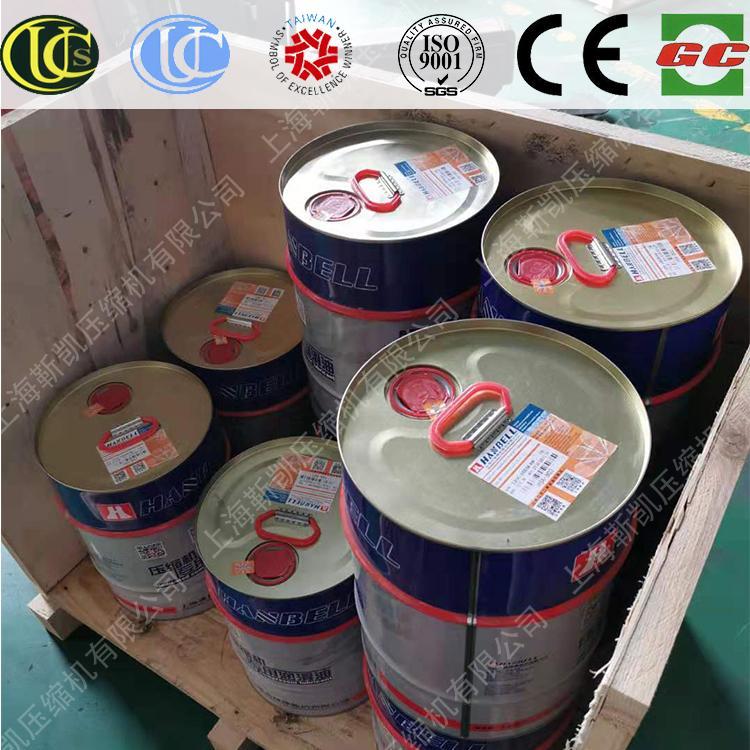 上海汉钟HANBELL润滑油 合成冷冻机油 批量冷冻机油直销 原装正品 优质售后 节能环保
