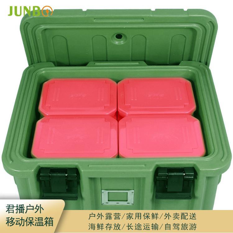 上海Junbo/君播现货供应 食热送餐箱 保温箱 EPP泡沫箱 送餐箱 外卖箱