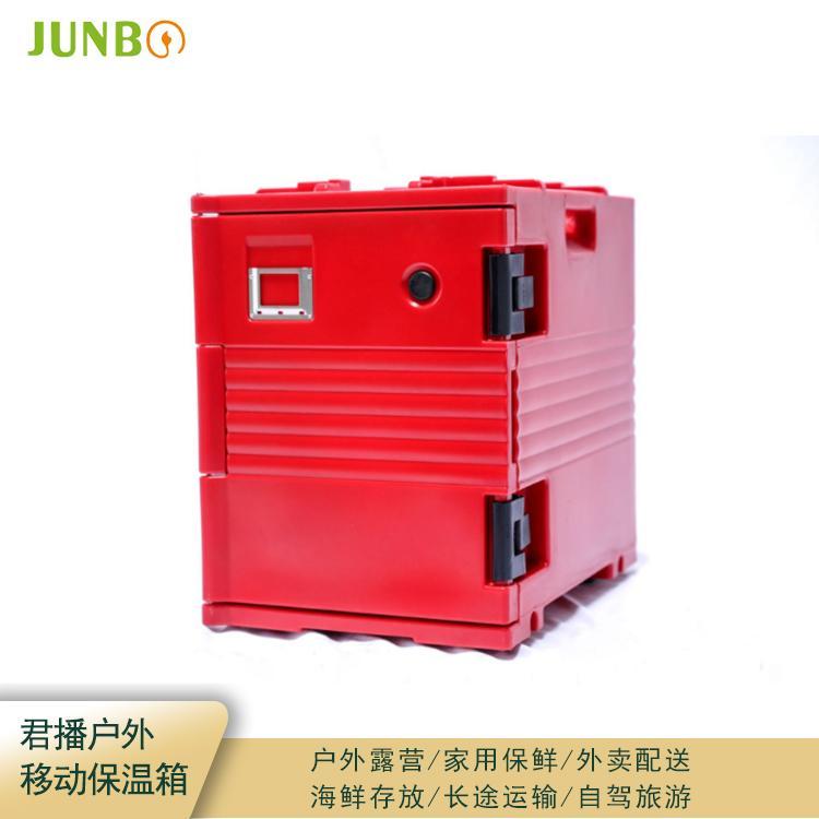 上海Junbo/君播厂家现货 份盘保温箱 商用食品份盘保温箱 食品外送保温箱 量大从优