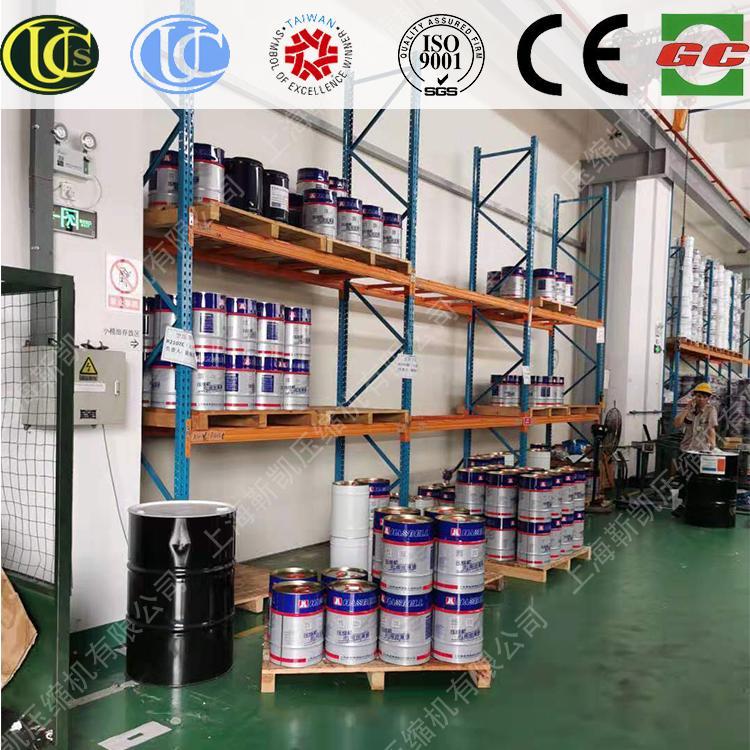上海靳凯汉钟HANBELL冷冻油 汉钟HANBELL冷冻油代理 工业冷冻油批发 专业快速
