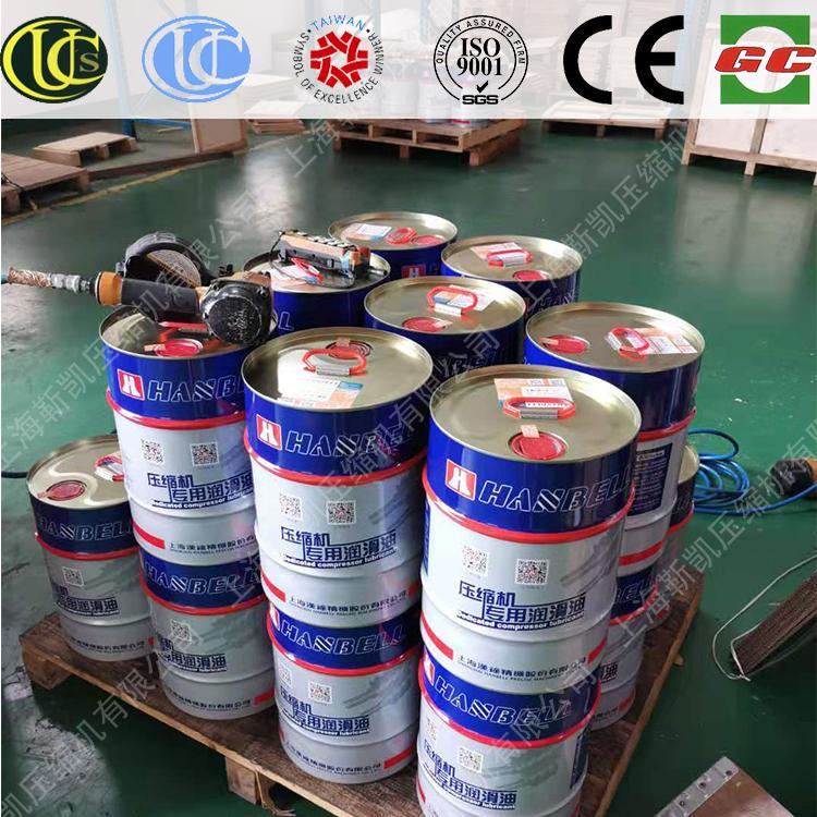 上海靳凯汉钟HANBELL冷冻油 汉钟冷冻油代理 工业冷冻油批发 原装现货