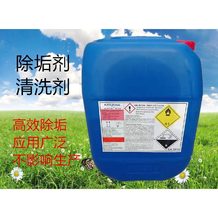 【佳腾】锅炉清洗剂 中央空调清洗剂 高效锅炉除垢剂 厂家直销 量大从优