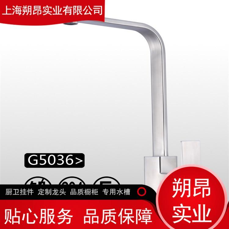 诺帝玛304不锈钢方管龙头  厨房菜盆冷热水  方型旋转特价批发