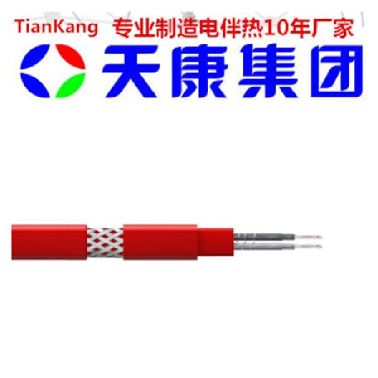 山西并联恒功率电伴热带HWLX2-J3-PF46,天康并联恒功率电伴热带HWLX2-J3-PF46