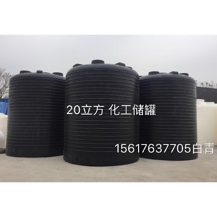 郑州润玛_PE化工储罐_15617637705白青