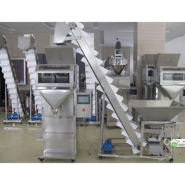 供应半自动颗粒包装机 颗粒全自动包装机价格优惠 欢迎咨询 沁飞实业