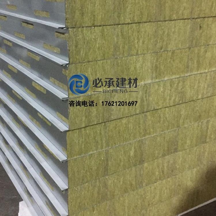 上海厂家直销50/75/100mm阻燃防火岩棉彩钢板 专业隔热岩棉烘道板