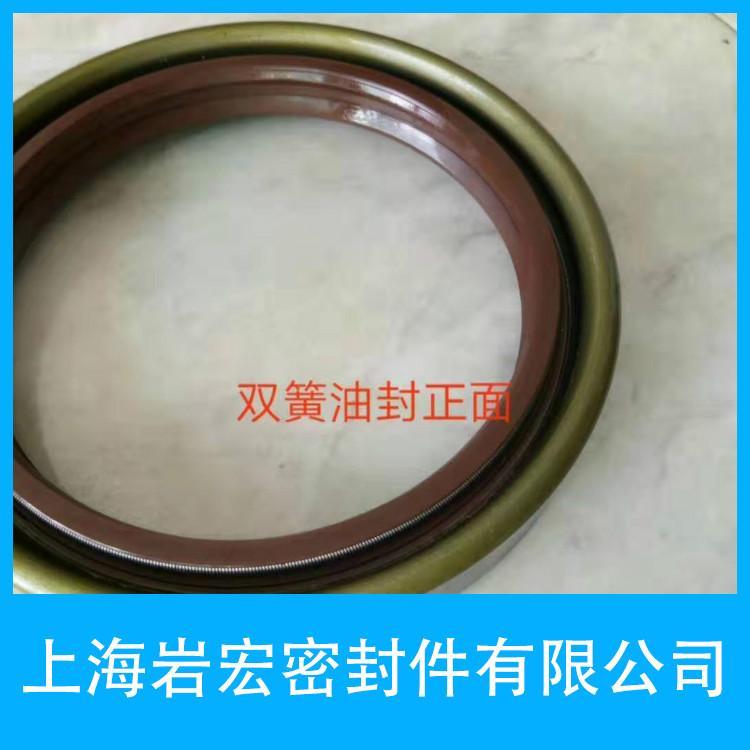 上海岩宏密封件  不锈钢四氟外铁壳油封  不锈钢四氟哪里找 生产工艺