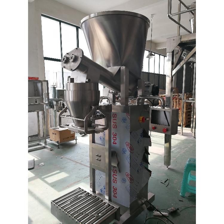 【上海沁飞 】厂家生产 蛋白粉称重灌装机生产线 米粉定量称重粉末包装机