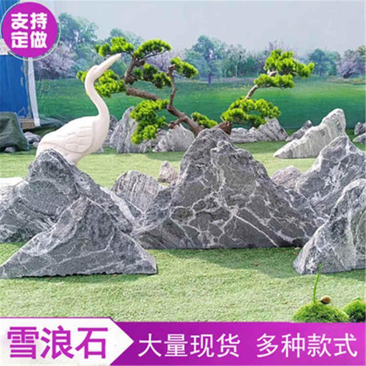 石雕雪浪石切片组合室内切片石造景景观石假山石园林庭院造景摆件