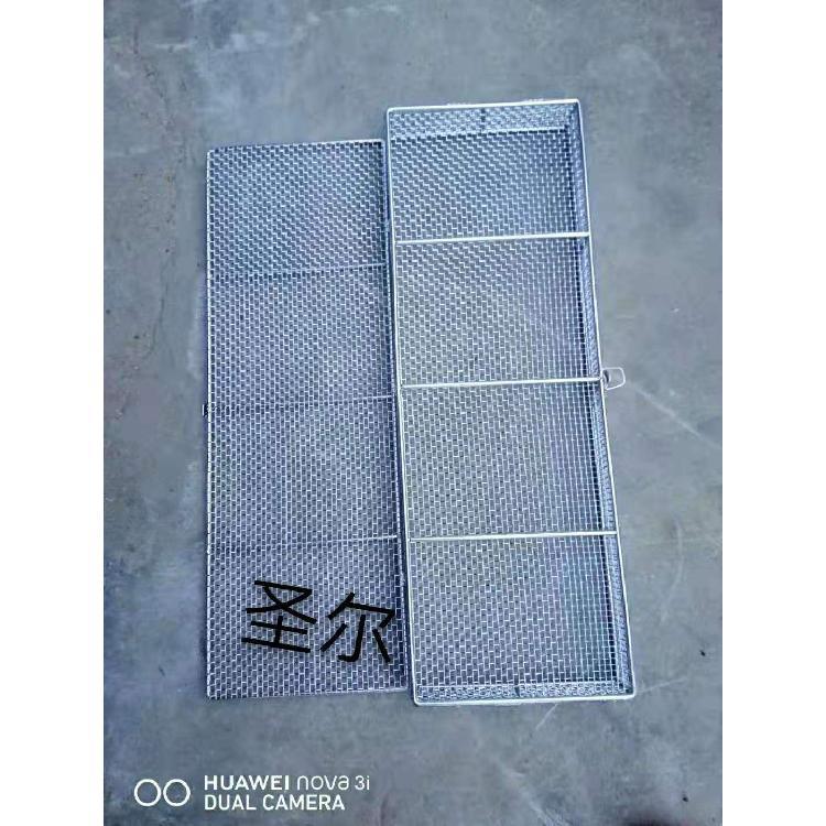 专业生产消毒筐304不锈钢带盖子网篮 金属网筐 清洗筐可定做