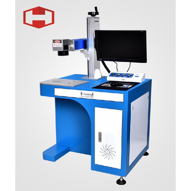 柔性材料激光打标机 玻璃PCB标识 绿光激光打标机 双头双红光定位喷码机 镭雕机