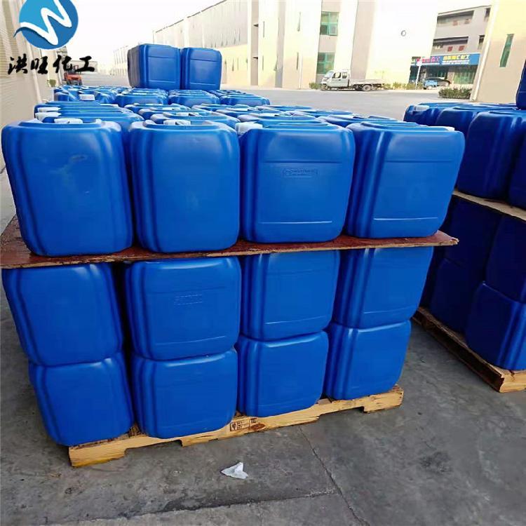 厂家直销卡松 杀菌防腐剂 异噻唑啉酮 洗涤日化专用含量2.5%5.5%