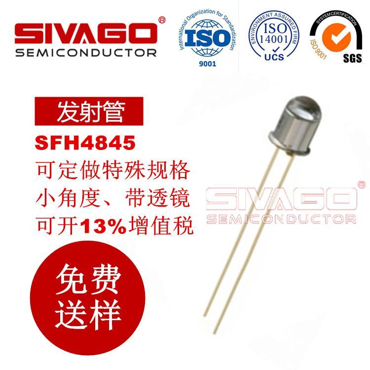 大功率 发射管 SFH4845 EMITTER IR 950NM 300MA
