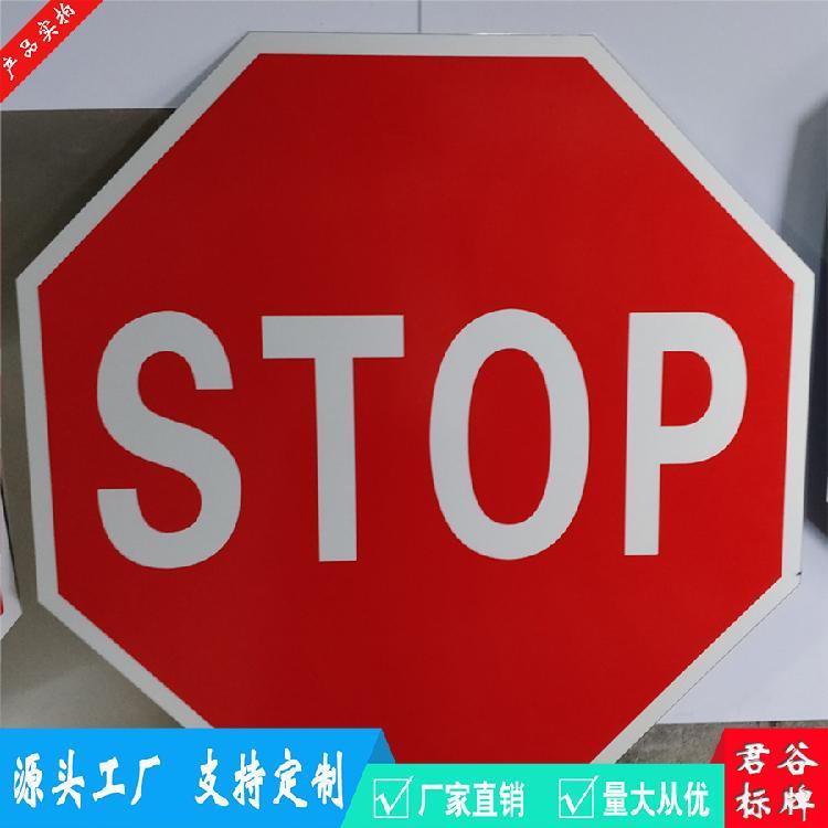 厂家直销外贸出口警示牌标牌八角监控标志牌STOP标志牌